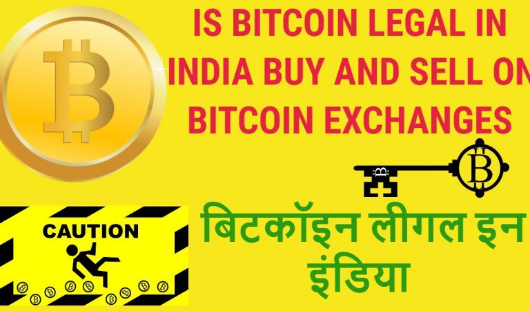 Cryptocurrency Regulation: Are Bitcoin, Ethereum and Ripple legal in India?