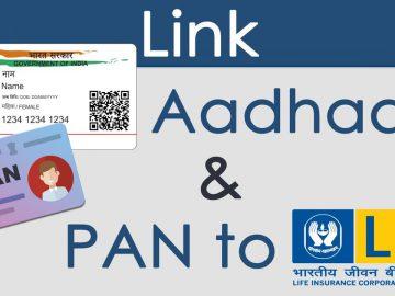 Online linking of Aadhaar