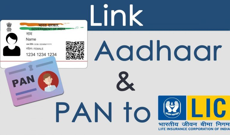 A step-by-step guide on how to link Aadhaar with insurance policies