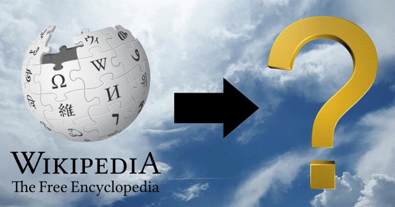 professional wikipedia page